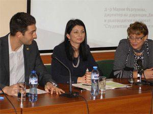 Регионална среща на националните ЕНИК-НАРИК центрове и министерствата на образованието от балканските страни