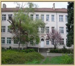 Сливат гимназии в Кюстендил