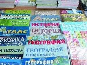 143 нови комплекта учебници за първи и за пети клас