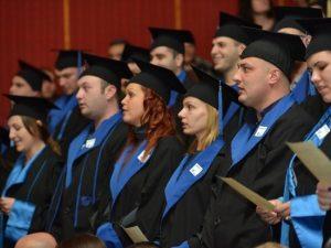 Стартира кандидатстването за европейски стипендии и награди