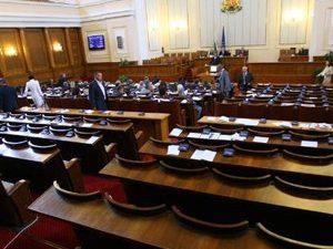 Проектът за Нов закон с достатъчно подкрепа в Парламента