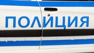 Полицаи обискираха училище в Троян