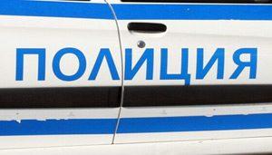 Икономическа полиция влезе в беловско училище