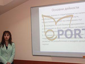 МОН представи уеб базиран документен портал