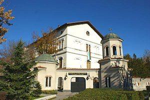 Нови 20 кандидати за прием в Православната духовна академия в Пловдив