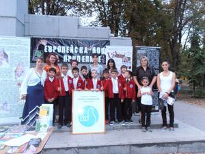 Ученици от Нова Загора отбелязаха Европейската нощ на прилепите