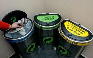 Ученици спасяват света от отпадъци