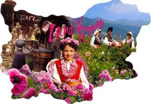 """Национален конкурс """"Казанлъшка роза"""" 2012"""
