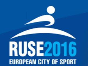 "Конкурс по програма ""Русе – Европейски град на спорта 2016"""