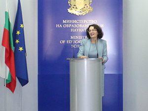 Защитените училища в България са 137