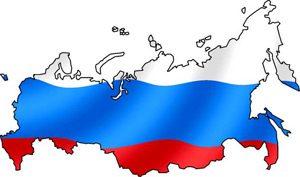 150 българи със стипендии за обучение в Русия догодина