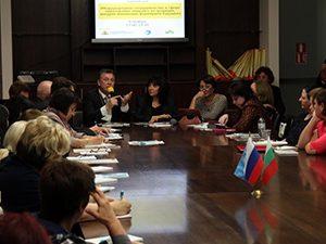 Проведе се Научно-практическата сесия за преподаватели по руски език