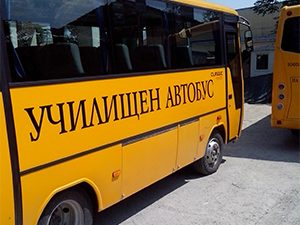 12 млн. лева за транспорт на учителите