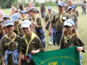 Организацията на българските скаути – на 100 г