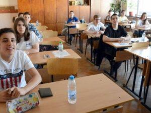 В часа на класа ще се изучава и финансова грамотност
