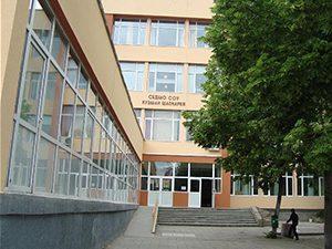 Благоевградско училище е поредният представител на Microsoft IT Academy