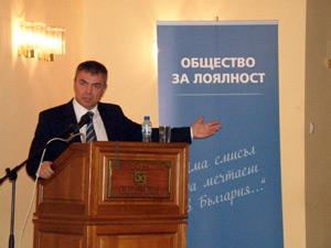 Министърът открива Кръгла маса за представяне на Концепцията за Оперативна програма за наука и образование