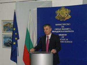 Министър Игнатов дава старт на обсъждането на учебните програми по природни науки