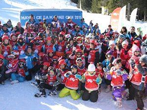 """Повече от 3300 деца ще участват в проекта """"Научи се да караш ски"""""""