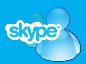 Skype става част от Windows
