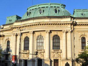 Променят се изпитите по БЕЛ и по история на България за СУ