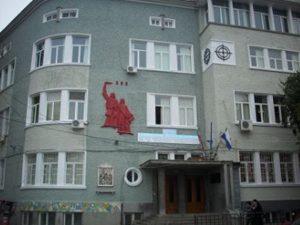 Приеха смяната на името на бургаско СОУ