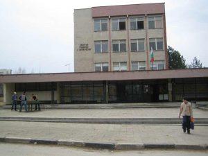 Спортното в Плевен приема от пети и шести клас