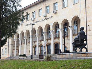 Академията в Свищов с втори временен ректор