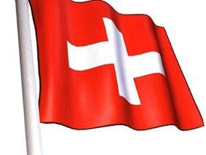 Седми конкурс в рамките на Българо-швейцарска програма за научен обмен