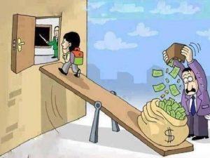 Бюджетът на училището ще зависи и от образованието на родителите