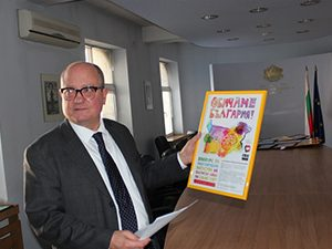 Министър Танев украси кабинета си с отличена на конкурс картина