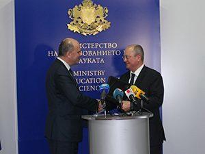 Подписаха споразумение за сътрудничество между МОН и НОИ