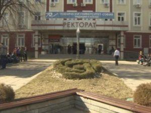 Значителен ръст на кандидат-студентите в Технически университет – София