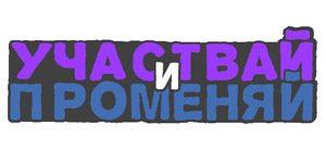 """НМД стартира конкурс за ученически проекти на тема """"Моето участие – право или задължение"""""""