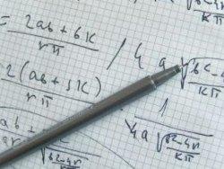 Тест по математика, седми клас