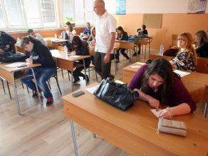 Зрелостниците ще учат за ЕС, бюджета и тероризма
