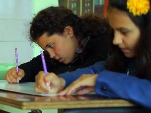 Училище на бъдещето (видео)