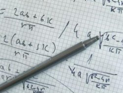 Предлагат прием в математически гимназии от пети клас