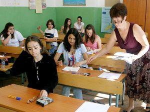 """Ученици със свои профили в модула """"Училище – пазар на труда"""""""