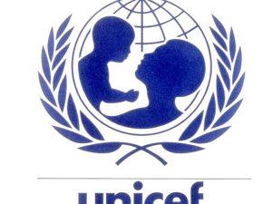 УНИЦЕФ България търси консултант по национална стратегия