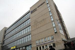 Пернишкия университет се обърна към съда