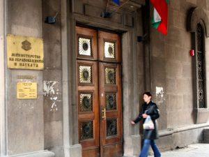 МОН представи план за отстраняване на проблемите в ОП НОИР