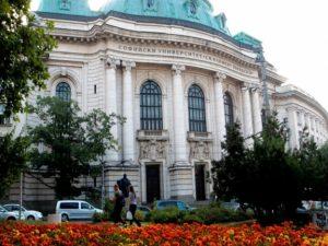 Изпитът по география за кандидат-студенти в Алма матер ще бъде на 15 април