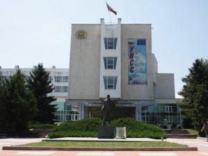 УНСС открива три научни института