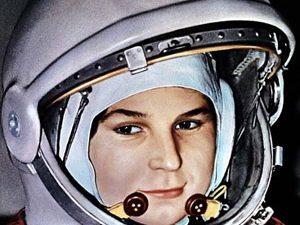 """Конкурс за най-добър мултимедиен проект на тема """"Жените в Космоса"""""""