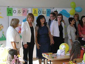 Ваня Кастрева откри учебната година в новото училище в Герман