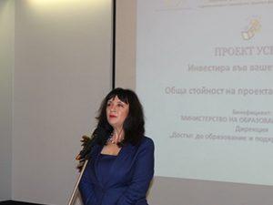 """Ваня Кастрева откри заключителното мероприятие по проект """"УСПЕХ"""""""