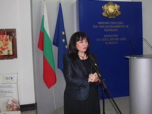 Ваня Кастева участва на конференция за интеркултурното образование