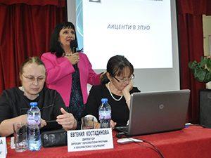 Пловдив бе домакин на поредната информационна среща на МОН