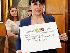 Ваня Кастрева взе участие в конференция за взаимодействието между средното и висшето образование